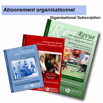 Organisational subscription - Journal